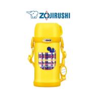 Bình lưỡng tính giữ nhiệt Zojirushi 0.6L - SC MC60 YA